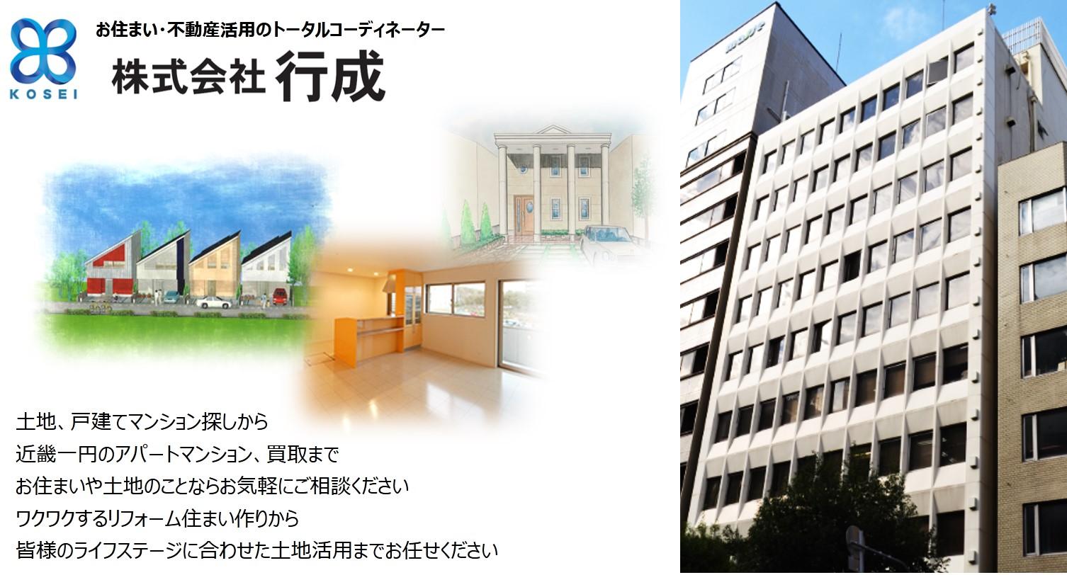 株式 会社 新 成 トラスト 迷惑 電話